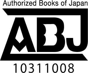 Authorized Books of Japan ABJ-10311008