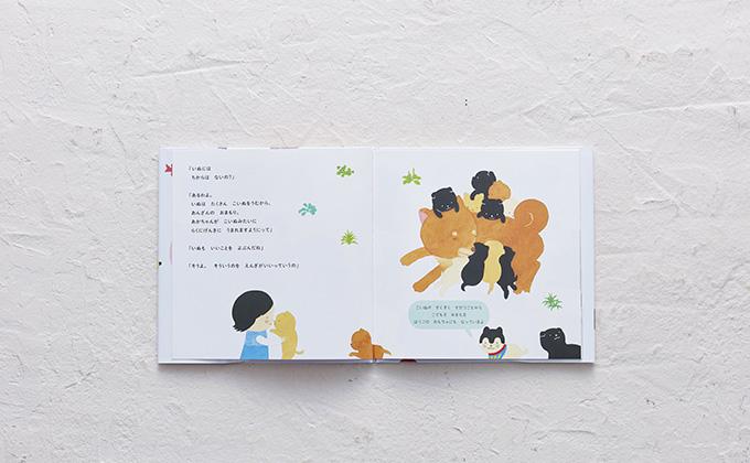 児童書の「目利き」が厳選 書店員さんおすすめ新刊絵本 2016年4月号