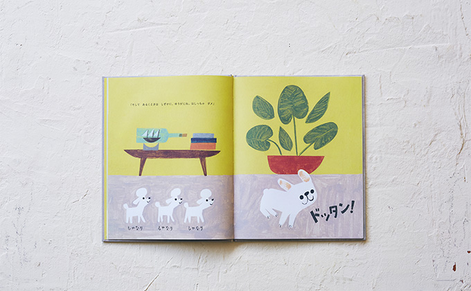 児童書の「目利き」が厳選 書店員さんおすすめ新刊絵本 2016年6月号
