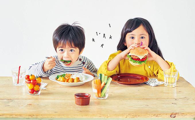 好きなものだけ食べて大きくなろう! 味わう楽しさ、喜びを優先に