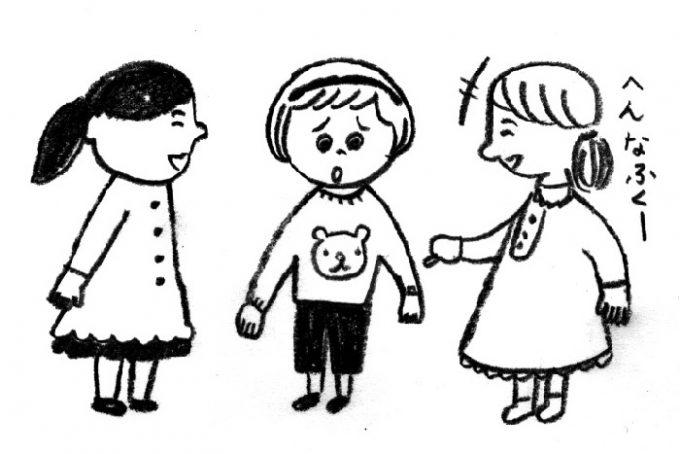 お友達とのトラブル発生!年齢別、ママがとるべき対応とは?【子どものお友達トラブルSOS Vol.2】