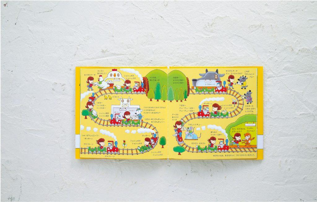 児童書の「目利き」が厳選 書店員さんおすすめ絵本