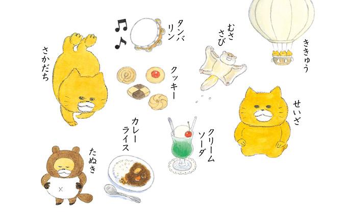 年初めの読書に! あいうえおの絵本 Vol.1