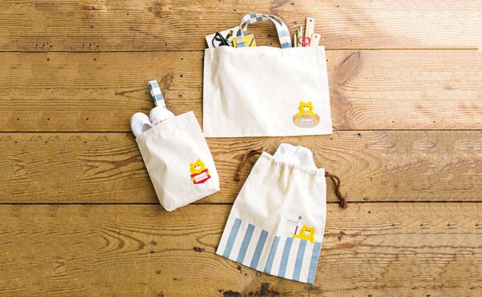 入園・入学準備におすすめ!ノラネコぐんだんのレッスンバッグの作り方【型紙・無料ダウンロードできます】