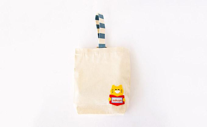 ノラネコぐんだんの型紙付き!シューズバッグを手づくりしよう♪【無料ダウンロードできます】
