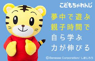 楽しいワークショップ体験♪「ワークショップコレクションミニin大阪」