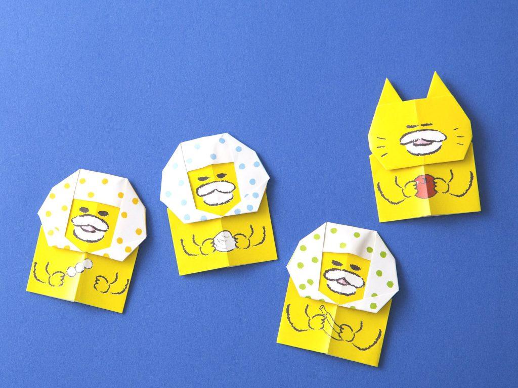 【ダウンロードできます】ノラネコぐんだん折り紙 ほっかむり(4色)