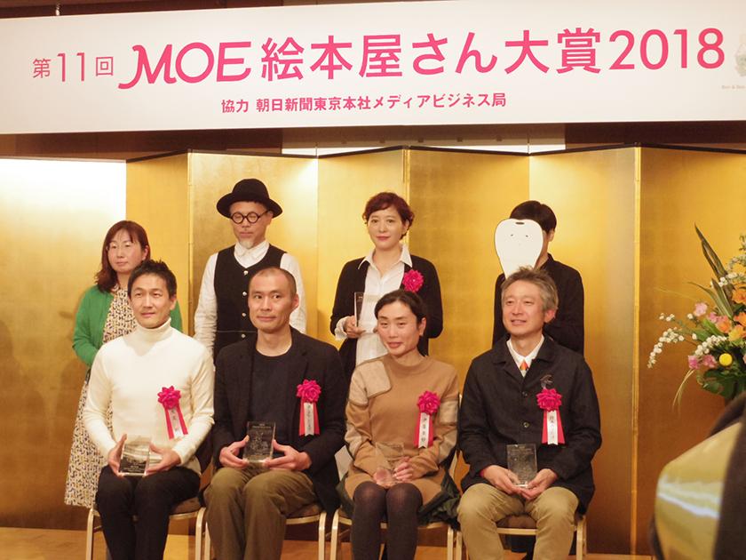 昨年人気の絵本ランキング!MOE絵本屋さん大賞2018が決定