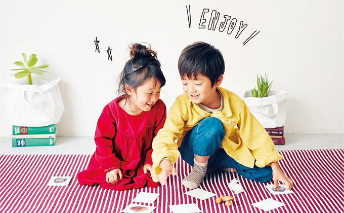 子どもが喜ぶ、伸びる♪ 佐藤蕗さんの手づくりおもちゃ 前編