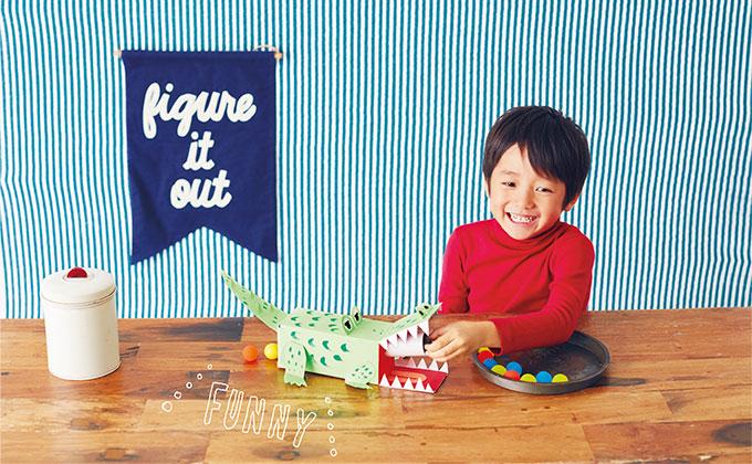 子どもが喜ぶ、伸びる♪ 佐藤蕗さんの手づくりおもちゃ 後編