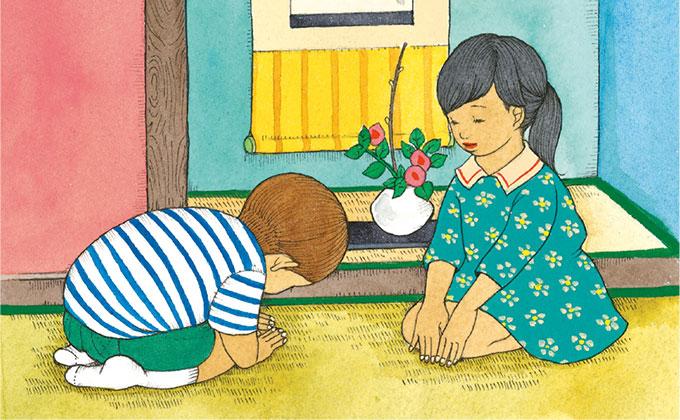 和室の入り方・挨拶の仕方【今覚えておきたい、子どもができる和のマナー・2】