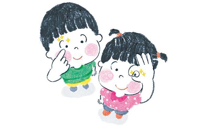 健やかな目を育てるために大切なこと【子どもの目を守る!・1】
