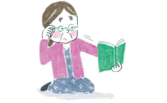 「近視を治すには?」……etc.子どもの目 Q&A【子どもの目を守る!・4】