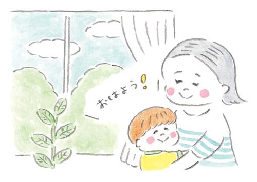 ママのためのおすすめアイテム「リポビタンフィール」で元気をチャージ!
