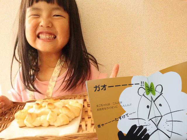 簡単に焼けるパンのレシピの紹介も。絵本を何通りにも楽しめるイベントをレポート!