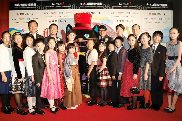 キネコ国際映画祭の子ども審査員を募集中! 世界中の映画関係者と交流も