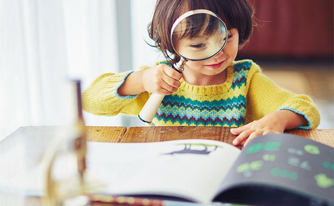 育て、好奇心!ふしぎ力をはぐくむ絵本【子どもを伸ばす絵本育・1】