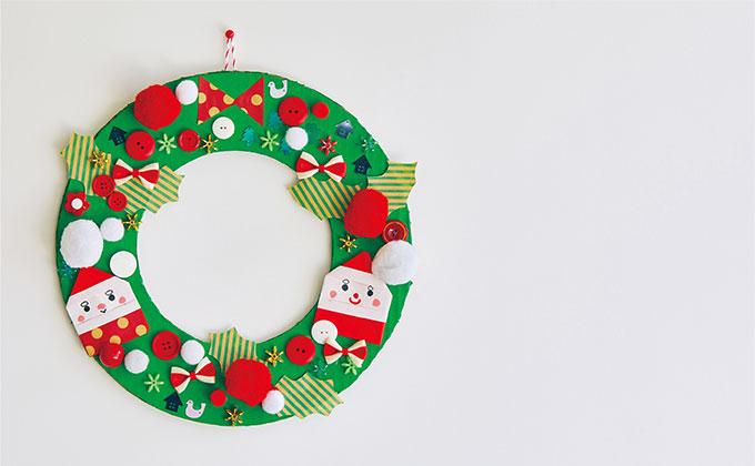 クリスマスリースを親子で手づくり!【ハハコで楽しむ季節の暮らし・手づくり歳時記~12月~】