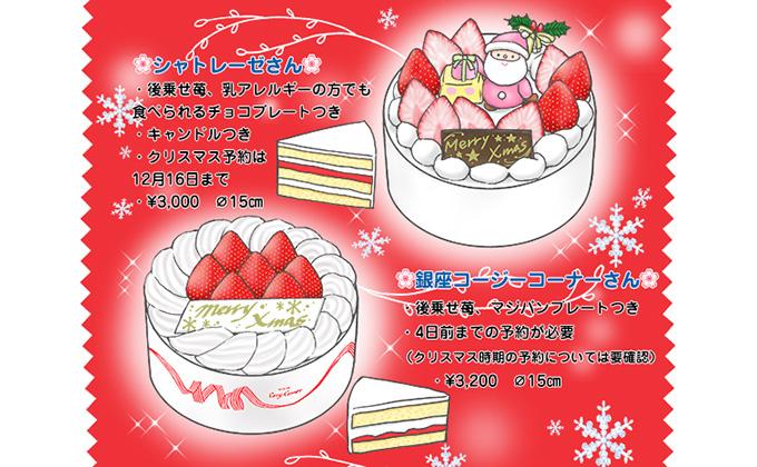 アレルギーっ子だっておいしいケーキやパン、ラーメンを楽しみたい!【槻宮杏の「食べられません!~アレルギーっ子の生活レシピ~」2】