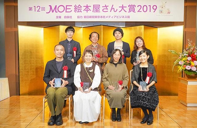 今年も名作ぞろい!「MOE絵本屋さん大賞2019」の第1位は『なまえのないねこ』。かこさとしさんの遺作も