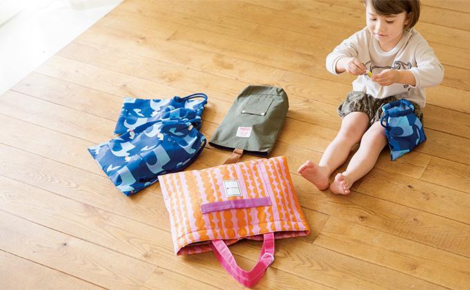 手づくりしなくてもOK!入園用のバッグ&袋ものはネットでそろえる