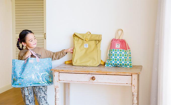 おしゃれバッグで新生活スタート♪先輩ママおすすめの入学グッズはネットでそろえる!