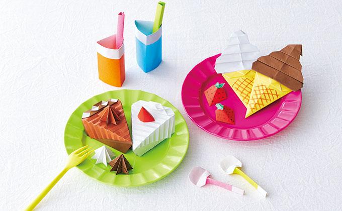 ソフトクリーム&いちごはいかが?遊べる折り紙でおままごと♪