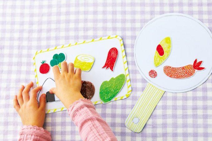 育脳おもちゃを作ろう!見分ける遊びやごっこ遊びで認識する力を育もう【3歳からの育脳おもちゃ】