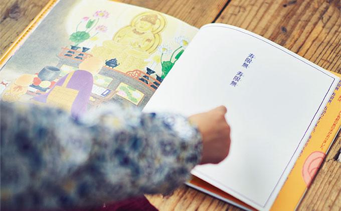自分を伝える大切な言葉。ことば力をはぐくむ絵本【子どもを伸ばす絵本育・6】