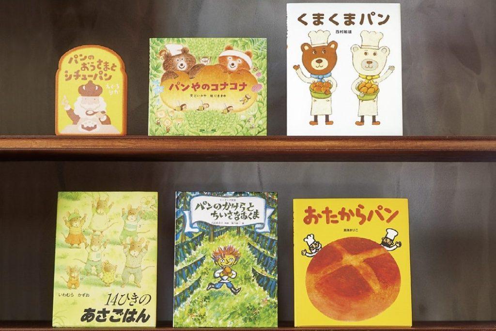 「パン屋の本屋」さんが選ぶパンの絵本13冊をご紹介