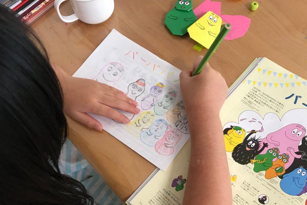バーバパパ折り紙、遊び方いろいろ!SNSからみんなの作品をご紹介