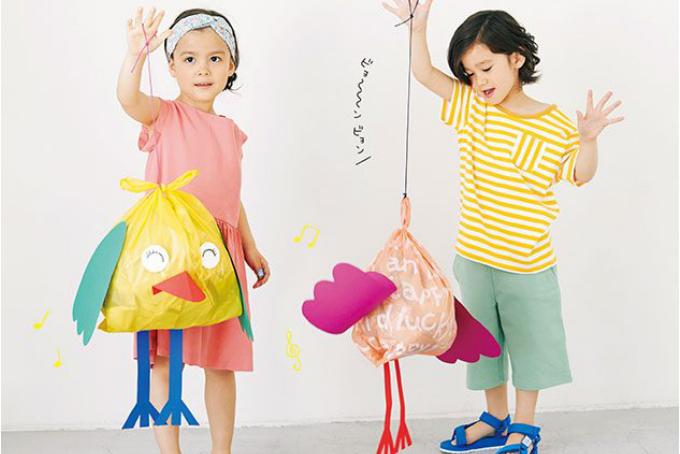 新聞紙とビニール袋で「鳥ヨーヨー」。自宅で作る簡単おもちゃ