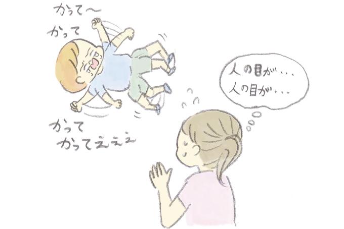 柴田愛子さんに聞く。ママを悩ますイヤイヤ期対処法【最新号からちょっと見せ】