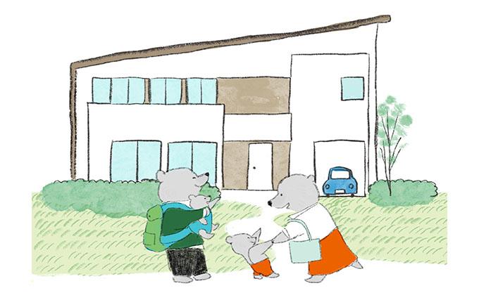 今、住みたい家ってどんな間取り? kodomoe×アルネットホームの家 vol.1