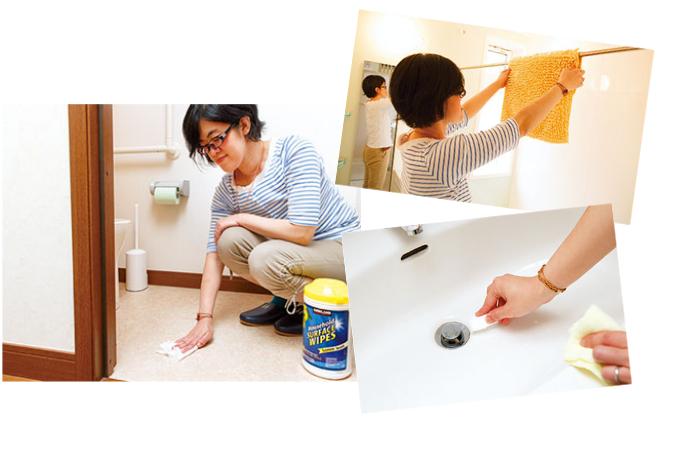 トイレ・洗面台まわりを5分で。毎日続ける、ココだけ掃除!