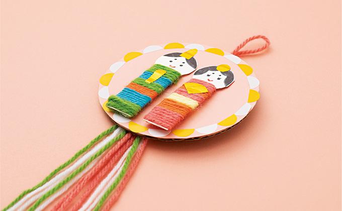 ひな祭りに手づくりしたい「流し雛のオーナメント」【中川政七商店とつくる、季節のしつらい・最新号からちょっと見せ】