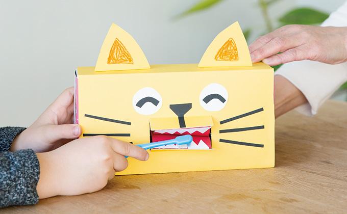歯みがきのイヤイヤを解決するおもちゃ!「歯みがきネコ」を手づくりしよう【最新号からちょっと見せ】