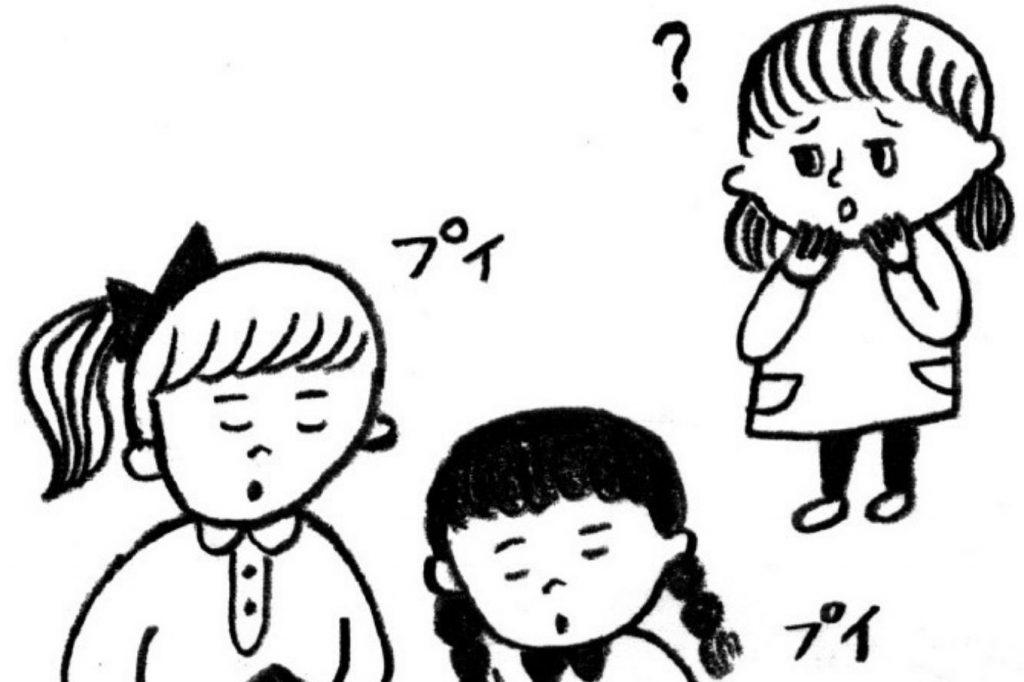 娘が仲間はずれに…。お友達トラブルを専門家がレクチャー【子どものお友達トラブルSOS Vol.3】