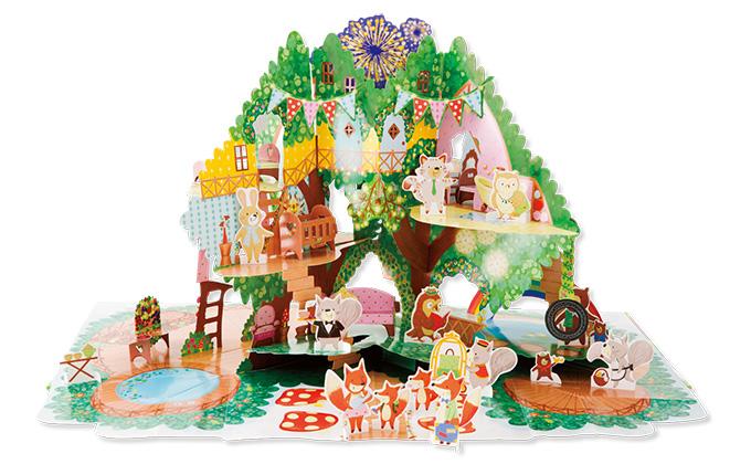 「遊べる絵本」で憧れのツリーハウス気分を味わって♪【最新号からちょっと見せ】
