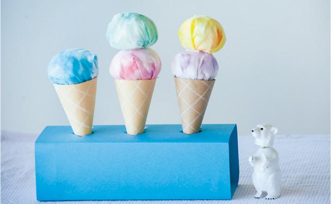 作って遊ぼうアイスクリーム屋さん「コーンアイスクリーム」の作り方【最新号からちょっと見せ】