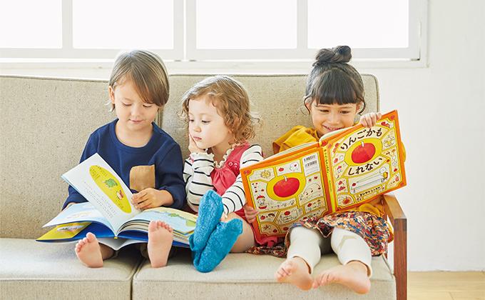 ヨシタケシンスケさんインタビュー。「発想力」が鍛えられる親子の会話とは?