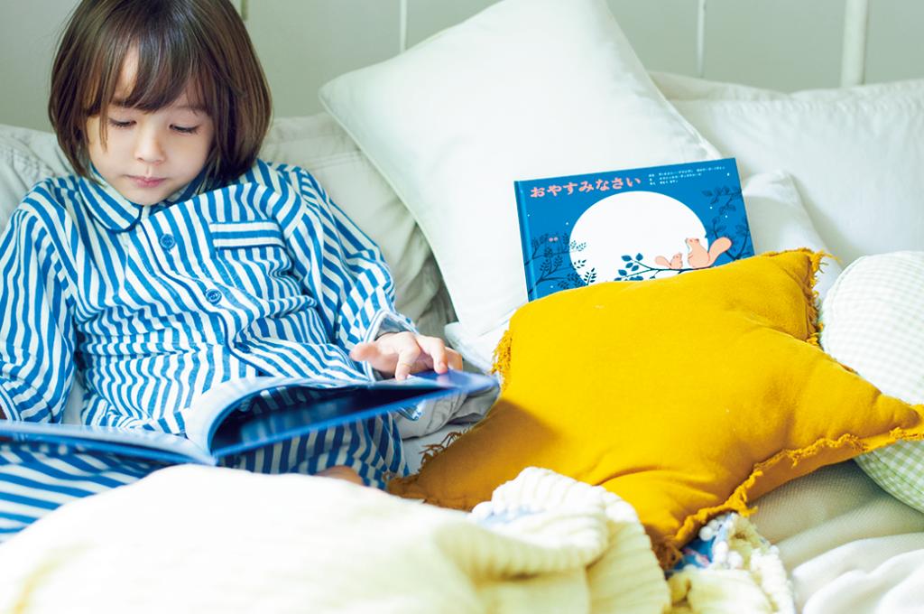 夜中の授乳はやめるべき?子どもの眠りの心配事Q&A【最新号からちょっと見せ】